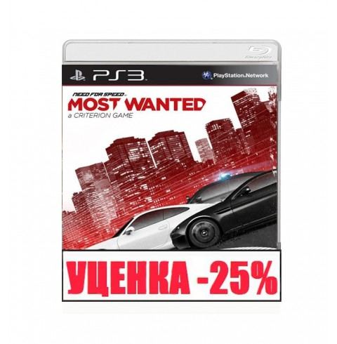 Need for Speed: Most Wanted RU Уценка