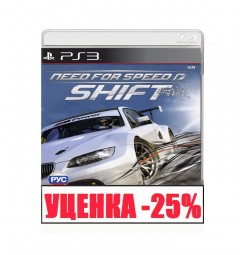 Need for Speed: Shift RU Уценка
