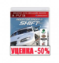 Need for Speed: Shift Уценка