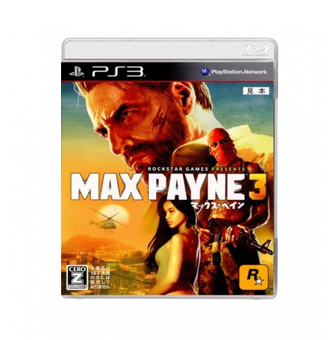 Max Payne 3 RU