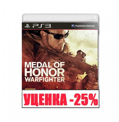 Medal of Honor: Warfighter Уценка