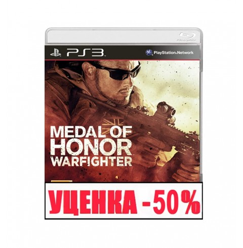 Medal of Honor: Warfighter RU Уценка