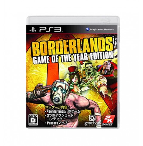 Borderlands GOTY