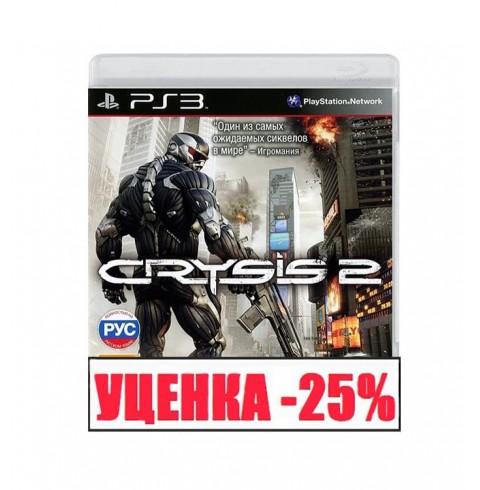 Crysis 2 RU Уценка