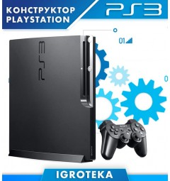 КОНСТРУКТОР PLAYSTATION 3