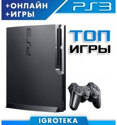 PS3 SLIM 160GB + Топ 9 Игр
