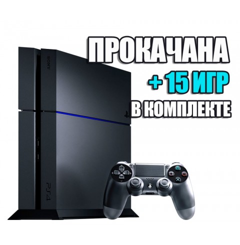 PlayStation 4 FAT 500 GB Б/У + 15 игр #255