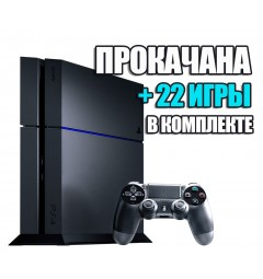PlayStation 4 FAT 1TB Б/У + 22 игры #258