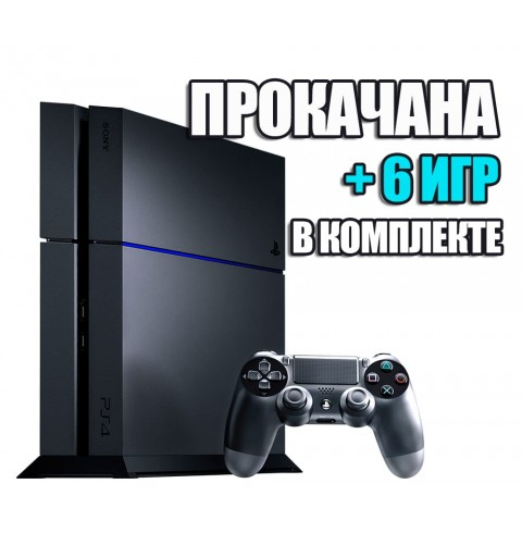 PlayStation 4 FAT 500 GB Б/У + 6 игр #259