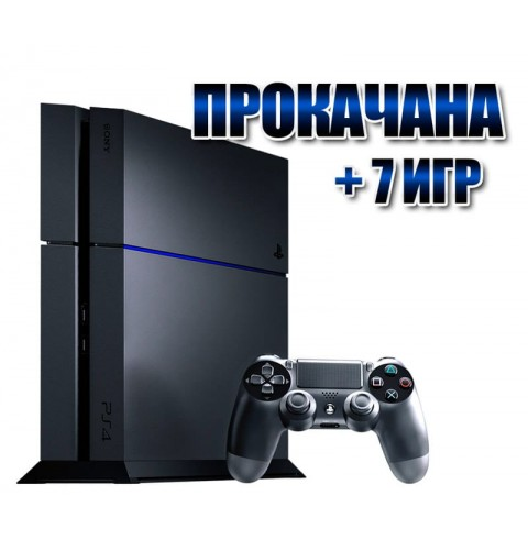 PlayStation 4 БУ FAT 500 Gb + 7 игр #185