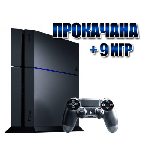 PlayStation 4 БУ FAT 500 Gb + 9 игр #180