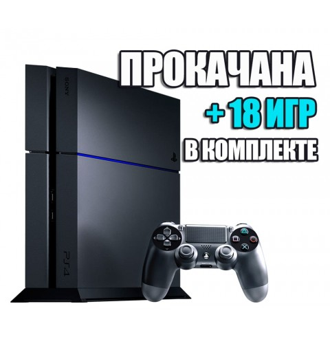 PlayStation 4 FAT 1TB БУ + 18 игр #373