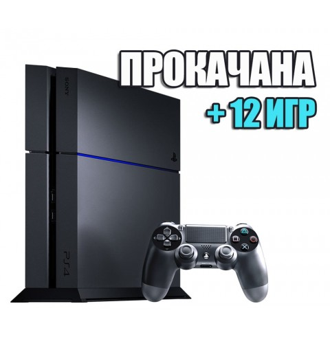 PlayStation 4 FAT 500 Gb + 12 игр #193 Б/У