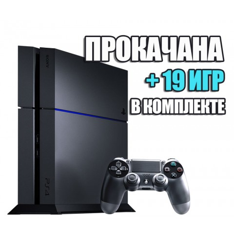 PlayStation 4 FAT 1TB Б/У + 19 игр #359