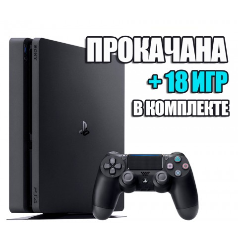 PlayStation 4 SLIM БУ 1 TB + 18 игр #372