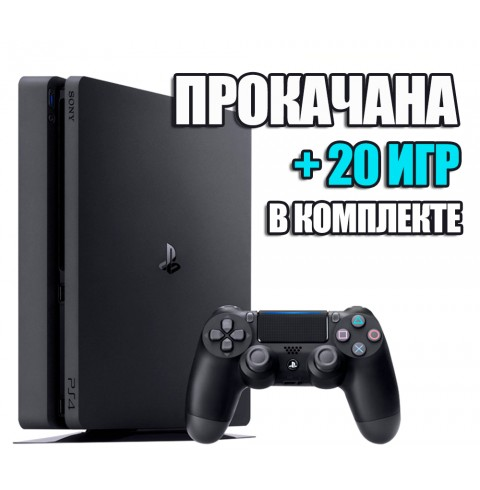 PlayStation 4 SLIM 1 TB + 20 игр #474