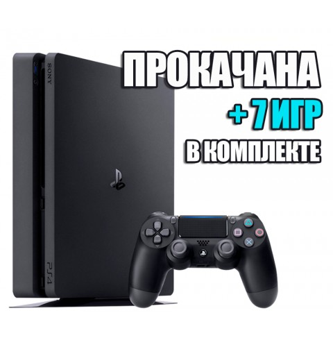 PlayStation 4 SLIM 500 Gb + 7 игр #297