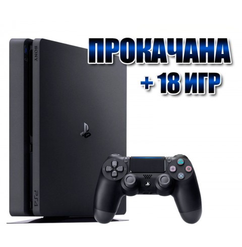 PlayStation 4 SLIM 1 TB +  18 игр  (#131)