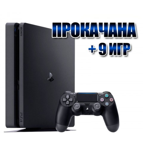 PlayStation 4 SLIM 500 Gb + 9 игр (#104)