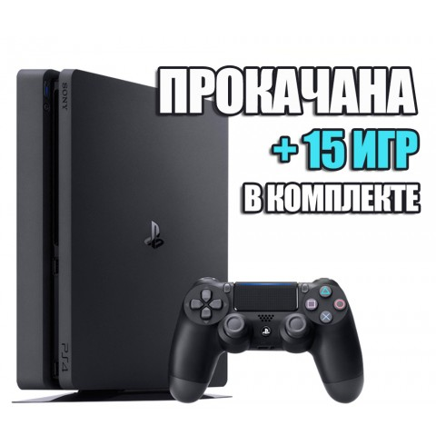 PlayStation 4 SLIM 500 Gb + 15 игр #238