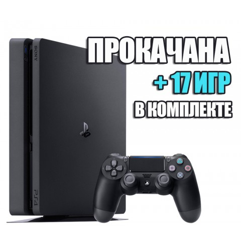 PlayStation 4 SLIM 1 TB + 17 игр #230