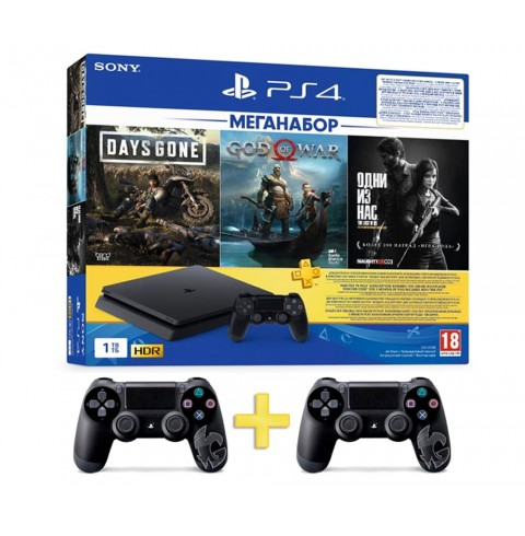 PlayStation 4 Slim 1TB (Days Gone + God Of War + The Last of Us + PS+ 3M) + 2 геймпада DualShock 4