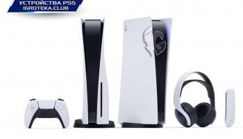 Инвесторы заявили, что PS5 продается  в убыток для компании