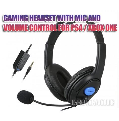 Гарнитура Amplified + Volume Control для PS4/XB1