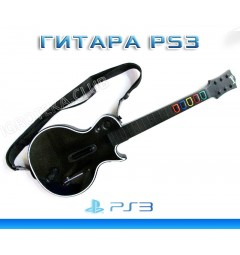 Гитара для PS3 + игра Guitar Hero: Metallica