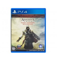 Assassin's Creed: The Ezio Collection (Эцио Аудиторе Коллекция) RU