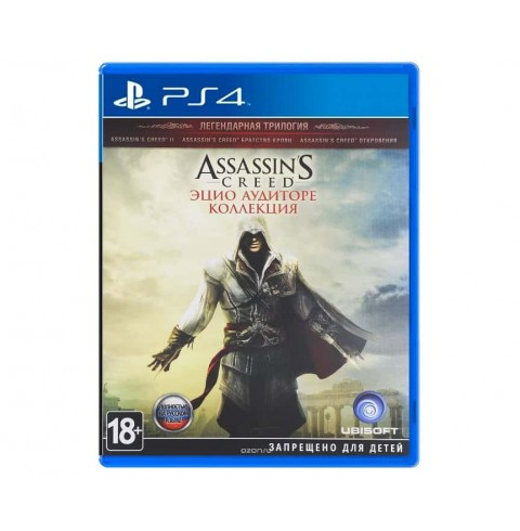 Assassin's Creed: Эцио Аудиторе Коллекция RU