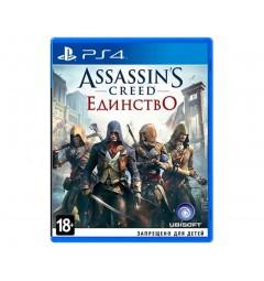 Assassin's Creed: Unity (Единство) RU