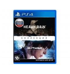 Heavy Rain & За Гранью Две Души RU