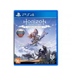 Horizon Zero Dawn: Complete Edition RU