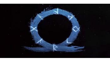 Новые утечки об God of War Ragnarok