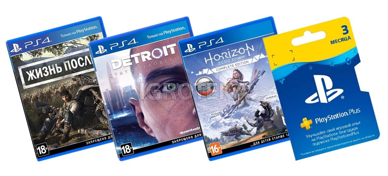 Набор Хитовых игр для PS4 + подписка PS PLUS (UA)