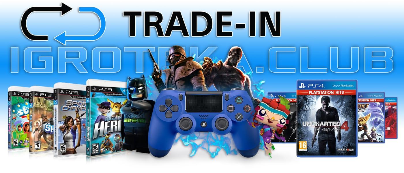 Trade-in игровых приставок PlayStation