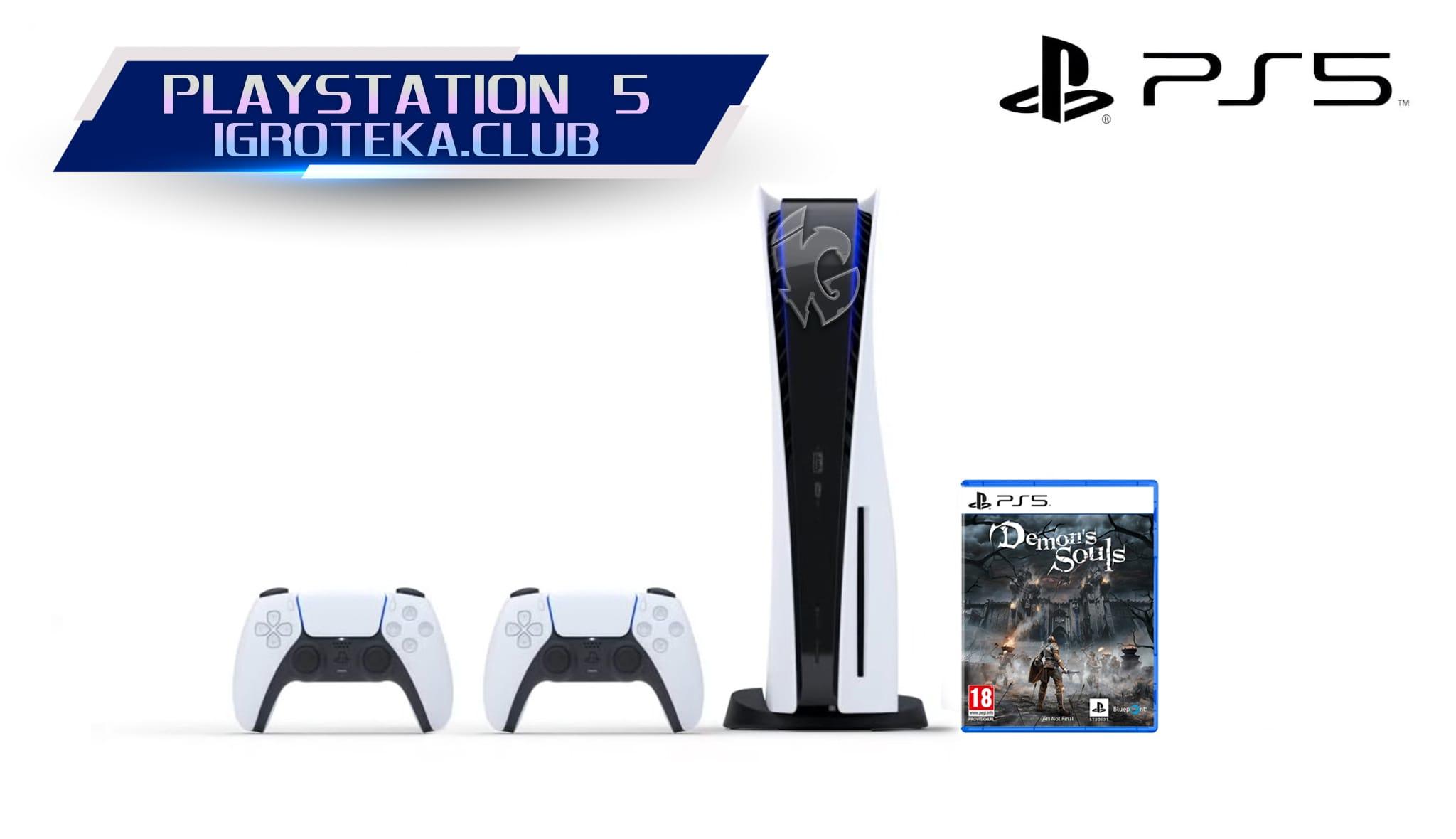 Бандл Playstation 5 (консоль, контроллер, игра)