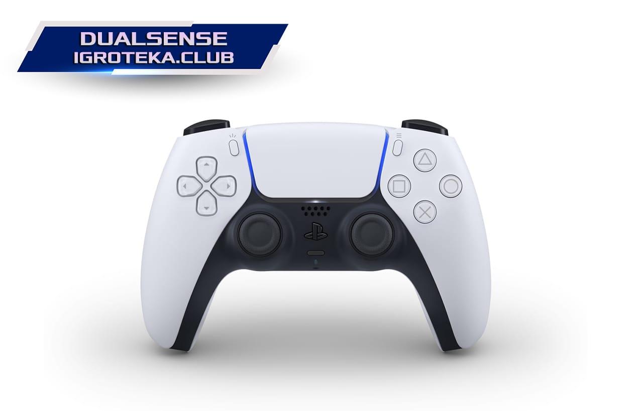 игровой контроллер DualSense