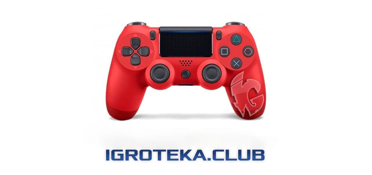 геймпад DualShock4 V2 в цвете Red