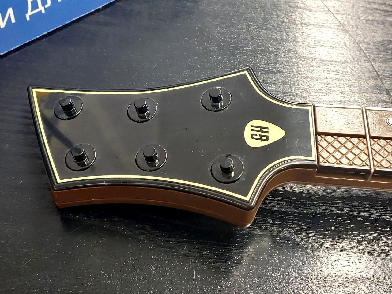 Гитара для PS4 / Guitar Hero Live
