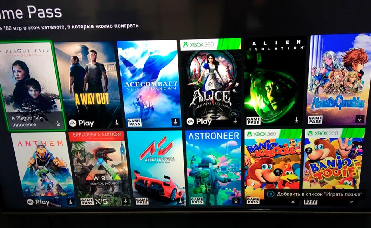 Приставка MICROSOFT Xbox One